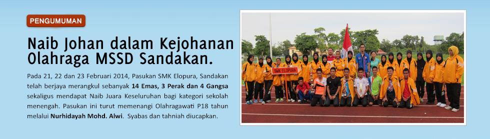 SMK Elopura Naib Johan 2014