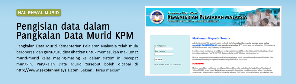 Pangkalan Data Murid KPM